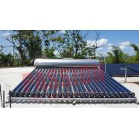 Buy cheap Integrated Pressurized Heat Pipe Solar Water Heater from wholesalers