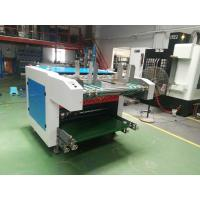 Multifunctional Paper Box Manufacturing Machine 1400kg Stable Running Manufactures