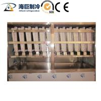 Buy cheap 200 Kg / 24h Cube Ice Making Machine With Environmental Refrigerant from wholesalers