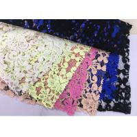 Fancy Design customized color Stretch lace trim nylon spandex lycra lace lingerie fabric for webbing Manufactures