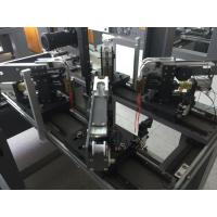 Wear Resistant Box Forming Machine 110mm Depth Easily Maintain Manufactures
