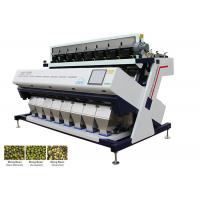 High Performance Bean Color Sorter Machine High Action Response Frequency Manufactures