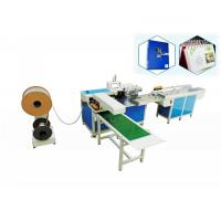 Full Automatic Punch And Binding Machine For Double Loop Spiral Spool Manufactures