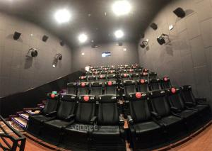 5.1 Home Theater 4D Movie Cinema Equipment With Special Effects For Sale Manufactures