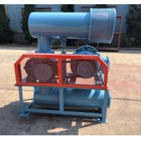 Buy cheap China products/suppliers.Ce, ISO9001, SGS Approved Roots Blower 10-80kpa Roots from wholesalers