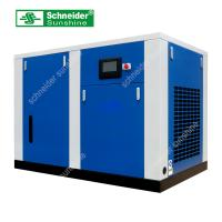 Buy cheap Water Lubrication Screw Type Air Compressor Low Vibration Direct Connection from wholesalers