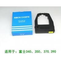 Fuji Frontier 330 340 350 370 Photofinishing Ribbon Cassette Manufactures