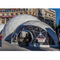 Buy cheap Self - Cleaning Tear Resistant Geodesic Dome Tent For Banquet Easy To Movable from wholesalers