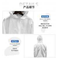Spot wholesale isolation clothing Siamese hooded isolation clothing Non-medical epidemic isolation clothing Dust-free wo Manufactures
