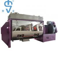 Buy cheap 15kw Power Fertilizer Powder Ribbon Blender 2000L With Large Capacity from wholesalers