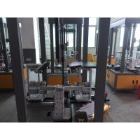 Buy cheap Stable Running Automatic Sweet Box Making Machine Highly Sensitive from wholesalers