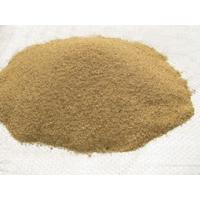 Buy cheap animal feed grade Choline Chloride 60% powder from wholesalers