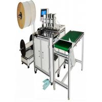 Easy To Set Double Loop Wire Binding Machine High Working Speed easy operate Manufactures