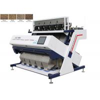 RC5 Wheat Color Sorter Machine , 2.5-15 T/H 1030KG Weight Ccd Rice Color Sorter Manufactures