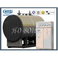 Thermal Efficiency Steam Hot Water Boiler Corner Tube Fully Enclosed Structure with HDB design Manufactures