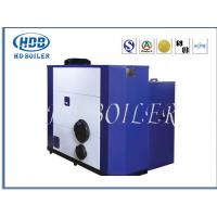 Painted Fire Tube Automatic Biomass Fuel Boiler For Industry With High Pressure Manufactures