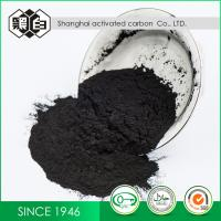 Food Beverage Powdered Activated Carbon Soda Water Sulfated Ash Below 5% Manufactures