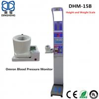 AC110V Medical Height And Weight Scales DHM - 15B With Voice Function Manufactures