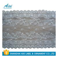 Gray Women Lingerie Lace Fabric Nylon Stretch Lace African Garment Lace For Dress Manufactures