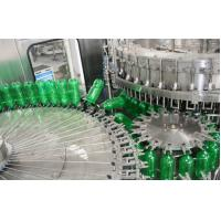 Automated Soda Filling Machine Soft Drinks Filler  Carbonated Drink Filling Machine CE Certificate Manufactures