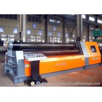 Buy cheap Factory outlets hydraulic plate rolling machine PLC 4 rolls plate bending rolls from wholesalers