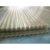 Polycarbonate corrugated roofing sheet Manufactures
