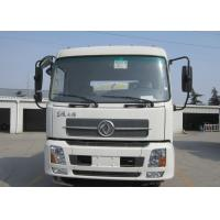 Buy cheap 8780*2420*2950mm, Ellipses sprinkler truck and Water Tanker Truck XZJSl60GPS for from wholesalers