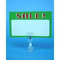 Pop Clip Retail Display (0902-3) Manufactures