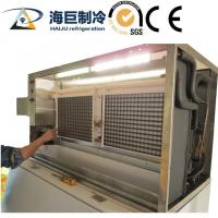Buy cheap Energy Saving Tube Ice Machine With High Efficiency CE Approved from wholesalers
