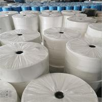 BEF99 N95 KF90  Meltblown Nonwoven Fabric / Non Woven Material Filtering 99% Manufactures