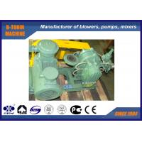 Buy cheap Explosion - proof Roots type Biogas Blower , natural gas blower from wholesalers