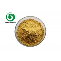 Buy cheap Pure Natural 100% Cosmetic Grade Artemisia Princeps Leaf Extract Powder from wholesalers