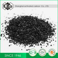 900mg/G Cyanuric Chloride Granulated Activated Charcoal For Water Filter Manufactures