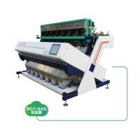 Agricultural CCD Sort Equipment / Fully Automatic CCD Sorting Machine Manufactures