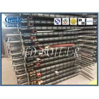 ND Steel Boiler Fin Tube / Double H Type Finned Tube Heat Exchanger Longlife Manufactures