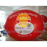 Big Red Inflatable Advertising Oval Balloon with Full digital printing for Sporting events Manufactures