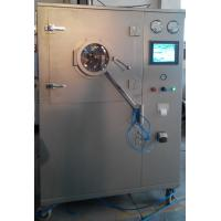 Buy cheap Low Energy Automatic Tablet Coating Machine In Pharmaceutical Industry from wholesalers