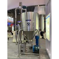 Buy cheap Xanthophyll Extract Laboratory Spray Dryer Machine Explosion Proof Low from wholesalers