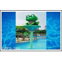 Buy cheap Hot Sale Spray Water Park Equipment, Fantastic Kids' Water Playground in China from wholesalers