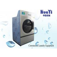 Buy cheap High Capacity Stacking Gas / Electric Heated Clothes Dryer Industrial Drying Machine from wholesalers