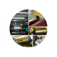 Easier Operation Stamping Prior To Print Cold Foil For Flexo And Offset Printings Manufactures