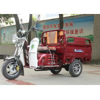 Durable Gas Powered Tricycle 125CC Engine With Four Strokes Water Cooling Manufactures