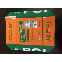 Buy cheap Custom Printed PP Valve Sealed Bags , Recycled Woven Polypropylene Bags from wholesalers