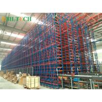 Buy cheap Automatic Warehouse System , Storage And Retrieval Machine Apply In Food Tobacco from wholesalers