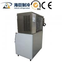 Buy cheap 380v/50hz/3p Ice Cube Maker , Compact Ice Machine 200kg/24h Capacity from wholesalers