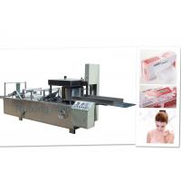 Buy cheap Stainless Steel Paper Towel Folding Machine , paper napkin folding machine High from wholesalers