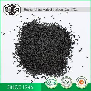CAS 64365-11-3 1.5mm Graunlar Activated Carbon Black Manufactures