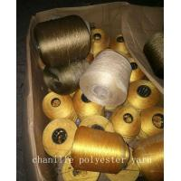 chanille color yarn polyester stocks Manufactures
