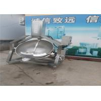 Planet Stirrer Food Frying Automatic Wok Cooker , 3KW Automatic Fried Rice Wok Manufactures