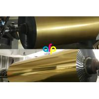 Professional Reliable Cold Stamping Foil Technology And Supplies For Printing Machines Manufactures